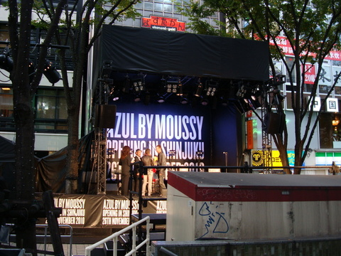 20101124_AZUL_by_moussy_moa4_stage.JPG