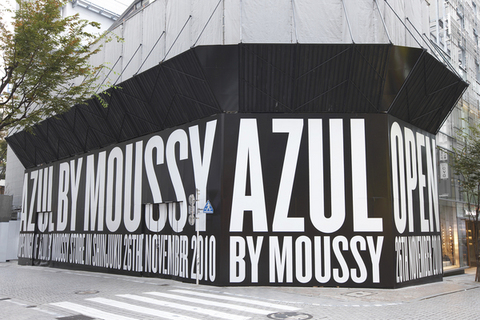 AZUL_by_moussy.jpg